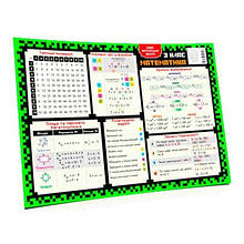 Подкладка-подсказка учебная А3 3 класс 129050