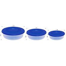 Набор пищевых контейнеров 3в1 круглая Алеана 234724
