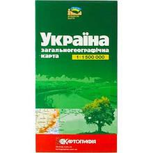 Украина. Административное деление М1:1 500 000 сф 2454