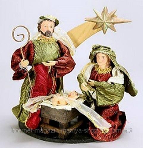 Рождественский вертеп, 24см