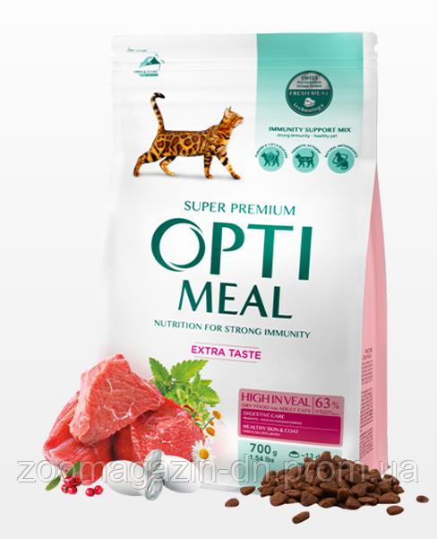 OptiMeal (Оптимил) сухой корм для кошек с высоким содержанием телятины 0,7 кг