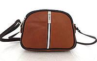 Маленькая женская сумочка. 100% кожа Италия коричневый