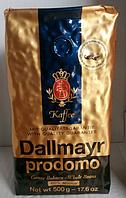 Кофе в зернах Dallmayr Prodomo 500 гр, фото 1
