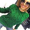 """Теплый свитер """"Косички"""" (разные цвета), фото 3"""