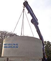 Ж/Б кольца и крышки для колодцев,канализации  от 60 см до 2 м.