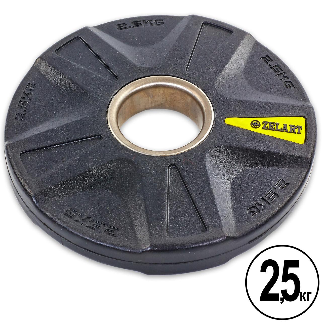 Блин 2,5 кг (диск) полиуретановый 5 отверстий d-51мм Zelart TA-5335- 2,5