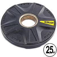 Блин 2,5 кг (диск) полиуретановый 5 отверстий d-51мм Zelart TA-5335- 2,5, фото 1