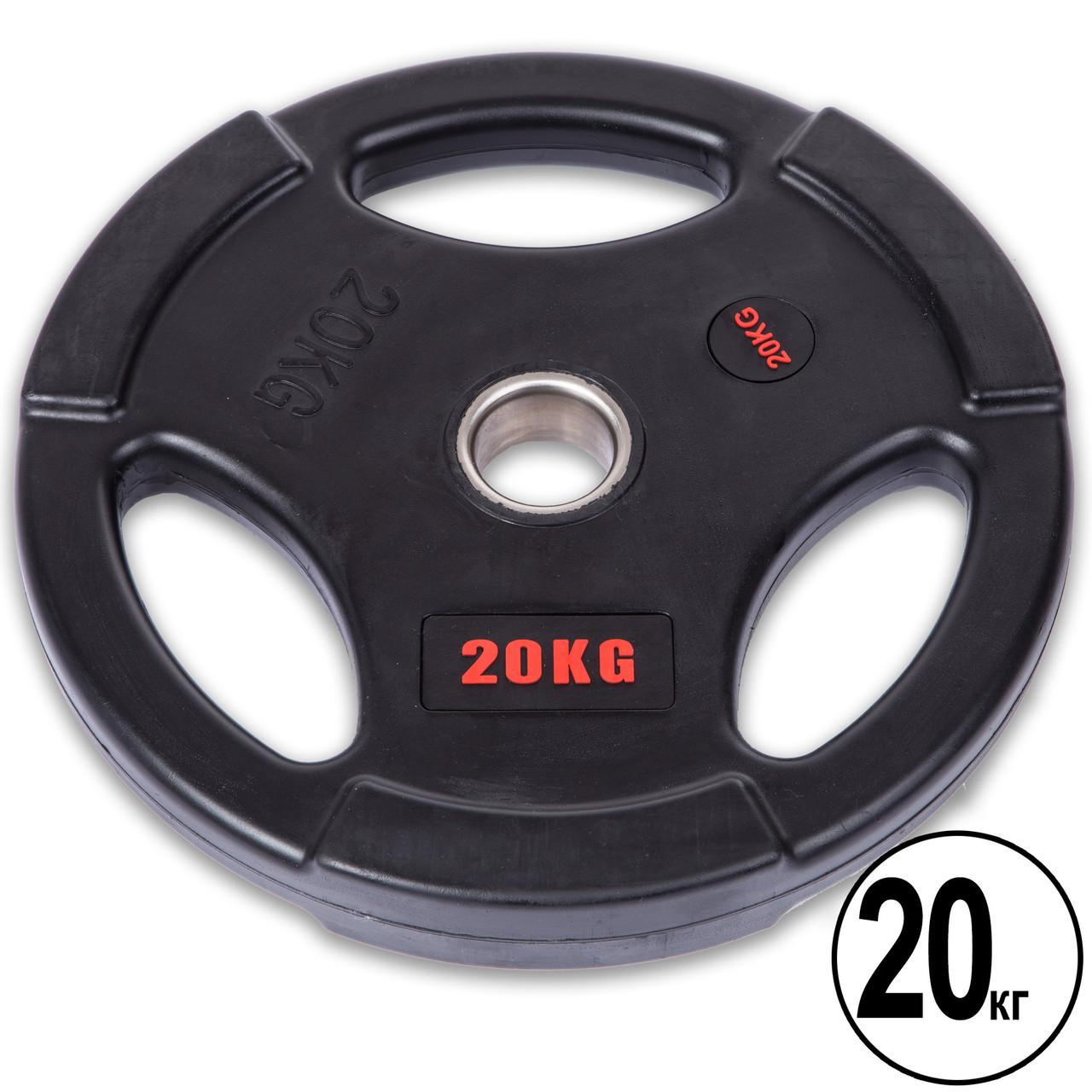 Блины (диски) обрезиненные с тройным хватом и металлической втулкой d-51мм SC-80154B-20