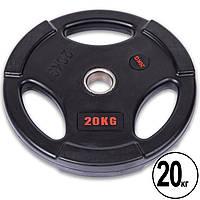 Блины (диски) обрезиненные с тройным хватом и металлической втулкой d-51мм SC-80154B-20, фото 1