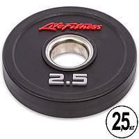 Диски на штангу (блины) 2,5 кг d-51мм PU с хватом Life Fitness SC-80154-2,5
