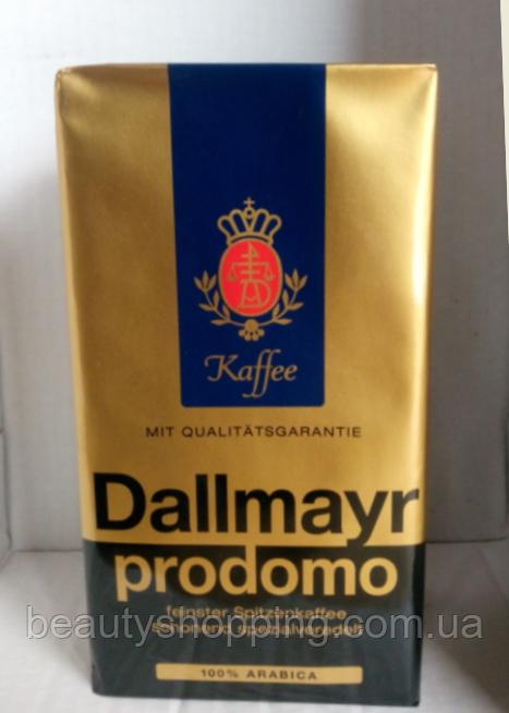 Кофе молотый Dallmayr prodomo 500 g