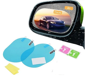 Защитная пленка Антидождь на боковые зеркала автомобиля 95х135 мм