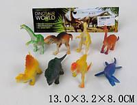 Набор динозавров 631