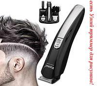 Машинка триммер для стрижки волос KEMEI KM-600 (11 В 1 + Подставка)