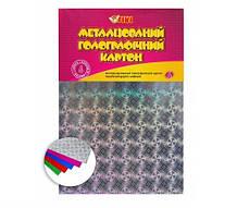 Кольоровий картон голографічний А4 TK-50916 6 кольорів (300) (ТІКІ)