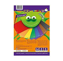 Папір кольоровий, А4, 8 аркушів, 8 кольорів, економ, SMART Line