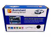 Парктроник Premium Parking Sensor на 4 датчика