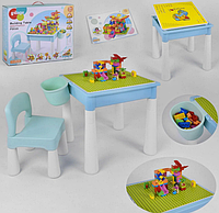 Столик 3в1 для сборки конструктора, игры с песком и водой