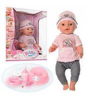 Кукла пупс Baby Born арт. 010 D