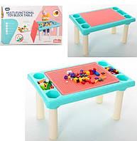 Столик для сборки конструктора и игры с песком 669-15