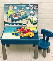 Игровой столик с конструктором и нишей для игры с песком, водой со стульчиком