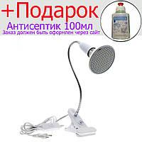 Светодиодная фитолампа для рассады 200 LEDs Single