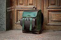 Шкіряний рюкзак ручної роботи. Рюкзак для подорожей