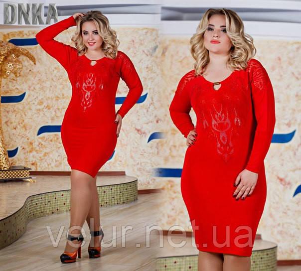 d7dca69039fa5 Платье для пышных дам со стразами 3 цвета - интернет- магазин