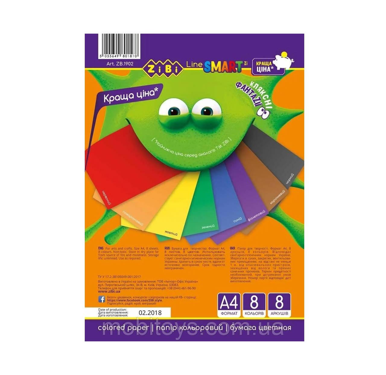 Бумага цветная А4, 8 листов, 8 цветов, эконом, SMART Line
