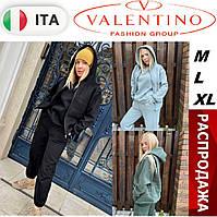 Женский спортивный костюм тройка Valentino Garavani, Италия., фото 1