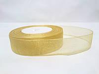 Лента органза золотая 2,5см