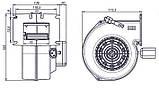 Вентилятор DOMER DM-120 алюминиевый для твердотопливного котла, фото 3