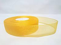 Лента органза желтая 2,5см