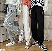 Спортивные штаны женские (Батал)