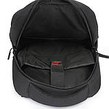 Рюкзак для ноутбука Cambridge, ТМ Discover, фото 10
