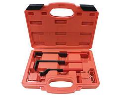 Комплект приспособлений для регулировки натяжения ремня ГРМ, 6 предметов в кейсе Forsage F-04A2026