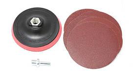 Тарелка опорная для УШМ в комплекте с кругами шлифовальными самоцепляющимися, 7 предметов(125мм, М14+адаптер