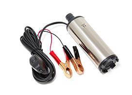 Насос для перекачки топлива (12V, 60W, 30л/мин, Ø51мм, Ø выходного отв. 19мм) Forsage F-ST33-12