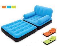 Надувное кресло Bestway 67277B Голубое