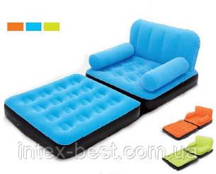 Надувное кресло Bestway 67277B Голубое, фото 2