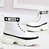 Молодежные яркие белые удобные женские ботинки с черным декором, фото 2