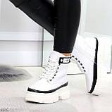 Молодежные яркие белые удобные женские ботинки с черным декором, фото 3