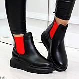 Яркие модные черные женские ботинки челси с красными вставками, фото 9