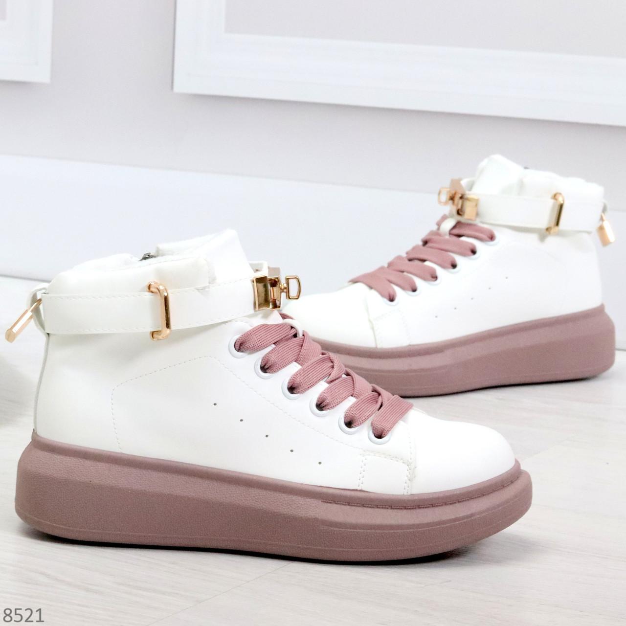 Белые розовые кроссовки на флисе с ремешком на щиколотке и навесными замочками