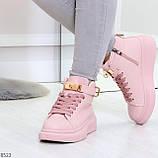 Розовые женские кроссовки на флисе с ремешком на щиколотке и навесными замочками, фото 9