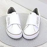 Ультра модные белые женские спортивные кеды мокасины слипоны на липучке, фото 4