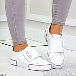 Ультра модные белые женские спортивные кеды мокасины слипоны на липучке, фото 9