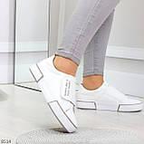 Ультра модные белые женские спортивные кеды мокасины слипоны на липучке, фото 10