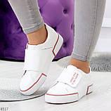 Ультра модные белые розовые спортивные кеды мокасины слипоны на липучке, фото 3