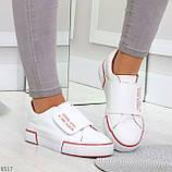 Ультра модные белые розовые спортивные кеды мокасины слипоны на липучке, фото 4